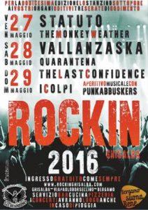 rockin0516